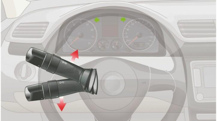 【单选题】提拉这个开关控制机动车哪个部位?